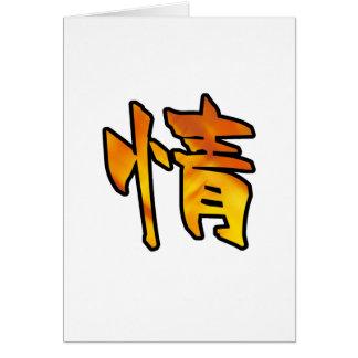 kanji art mercy card