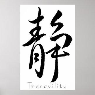 Kanji Art- Tranquility Poster