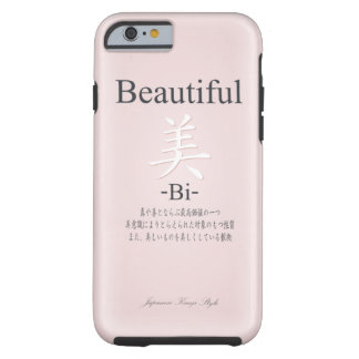 "< Kanji > ""Beautiful"" Typography Tough iPhone 6 Case"