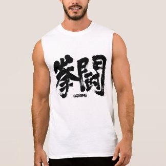 [Kanji] Boxing Sleeveless Shirt