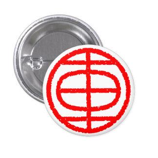 """kanji """" car """" buttons"""