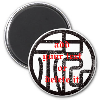 "kanji "" celebration"" custom magnet"