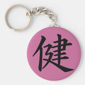 Kanji Character for Health Monogram Basic Round Button Keychain