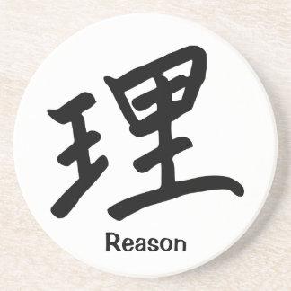 Kanji Character for Reason/Logic Coaster