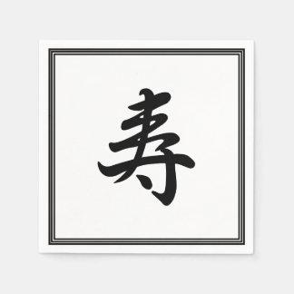 kanji congratulations disposable napkins