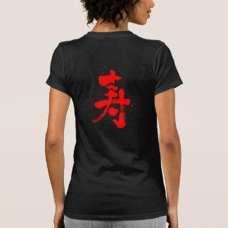 [Kanji] congratulations T-shirts