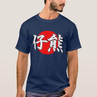 Kanji Cubs t shirt