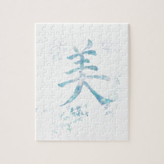Kanji Design/BEAUTY with watercolor Puzzle