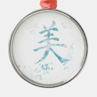 Kanji Design/BEAUTY with watercolor Silver-Colored Round Ornament