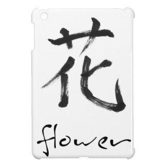 Kanji design/flower case for the iPad mini
