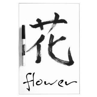 Kanji design/flower dry erase whiteboard