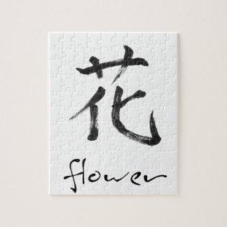 Kanji design/flower jigsaw puzzle