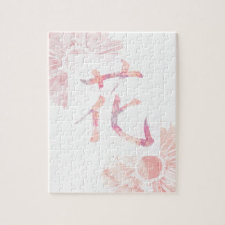 Kanji Design/flower with beautiful watercolor Puzzles