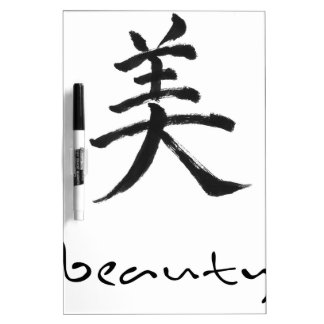 Kanji Design/You are Beautiful Dry-Erase Whiteboard
