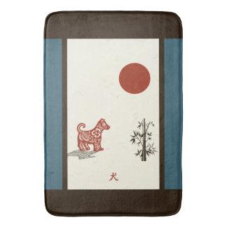 Kanji Dog on Blue Bath Mat