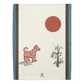 Kanji Dog on Blue Reversible Double Design Duvet Cover