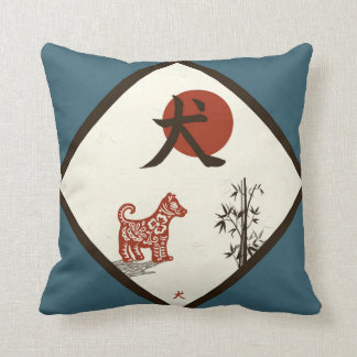Kanji Dog on Blue Throw Pillow