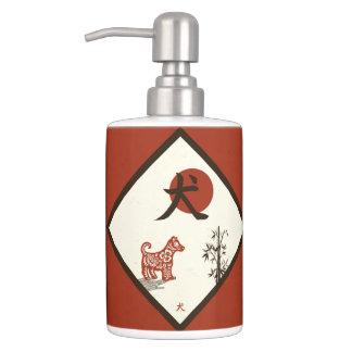 Kanji Dog on Red Soap Dispenser And Toothbrush Holder