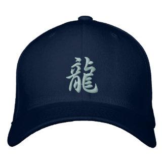 Kanji Dragon Hat
