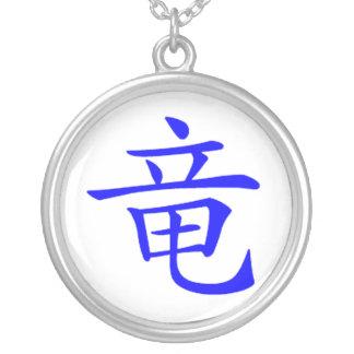 Kanji Dragon Necklace