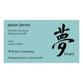 Kanji Dream Symbol - Black Business Card Template
