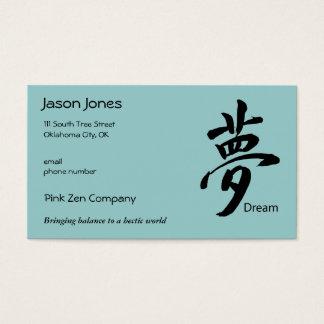 Kanji Dream Symbol - Black Business Card