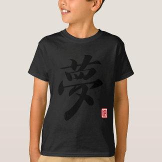kanji dream T-Shirt
