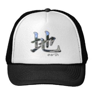 Kanji: Earth - Hat #2