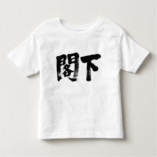[Kanji] Excellency Shirts