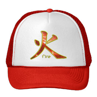 Kanji: Fire - Hat #2