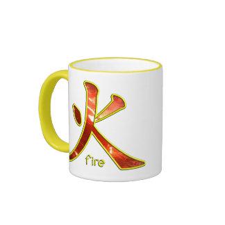 Kanji: Fire - Mug #4