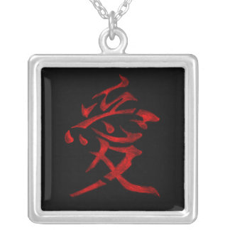 Kanji for love silver plated necklace