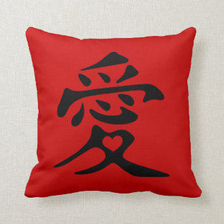 Kanji For Love With Heart Throw Pillow