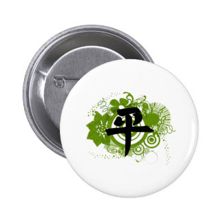 Kanji for Peace 2 Inch Round Button