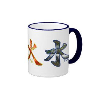 Kanji: Four Elements - Mug #4
