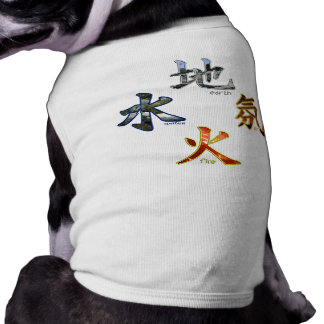 Kanji: Four Elements - Pet Shirt #2