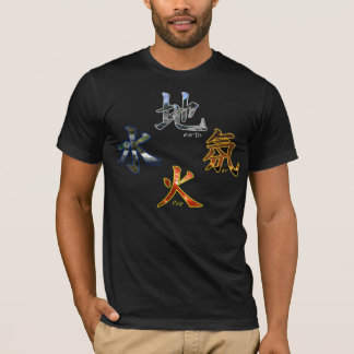 Kanji: Four Elements - T-Shirt #4