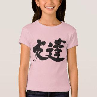 [Kanji] Friend T-Shirt