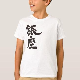 [Kanji] Ginza T-Shirt