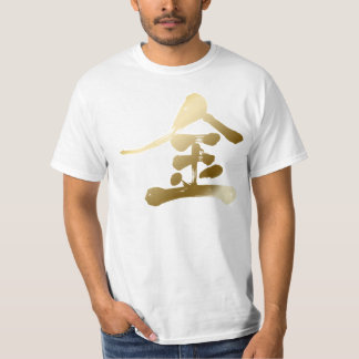 [Kanji] Gold color T-Shirt