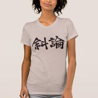 [Kanji] Hello Sharon! T-Shirt