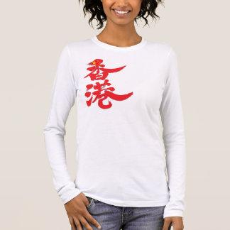 [Kanji] Hongkong Long Sleeve T-Shirt