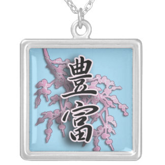 Kanji Japanese Symbol for Abundance Silver Plated Necklace