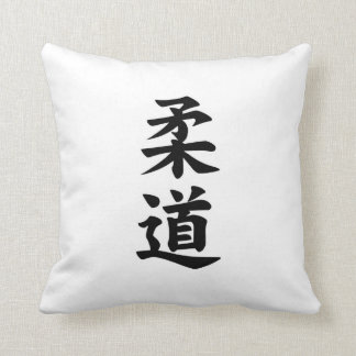 kanji judo throw pillow