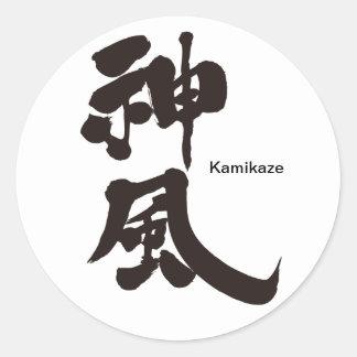 [Kanji] Kamikaze Classic Round Sticker