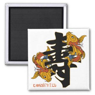 Kanji Koi Fish Longevity Square Magnet