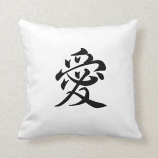 kanji  love - ai throw pillow