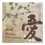 """Kanji Love Design Anniversary Party Invitation 5.25"""" Square Invitation Card"""