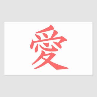 Kanji Love Japan Sticker