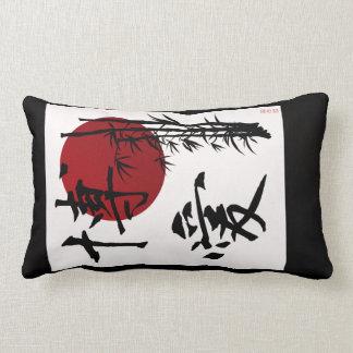 Kanji Love Of Humanity Pillows